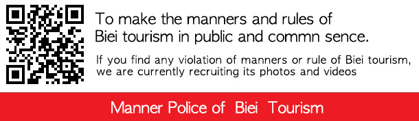 To make the manners and rules of Biei tourism in public and commn sence.