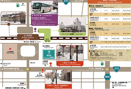 JR美瑛駅前バス乗り場